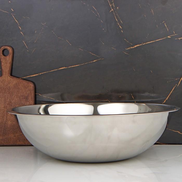 Таз Astell, 17 л, d=50 см, нержавеющая сталь