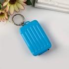 "Keychain plastic ""Suitcase on wheels"" MIX 6x3,6x1,5 cm"