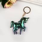 "Keychain leatherette ""Unicorn"" color petrol 7x7,5 cm"