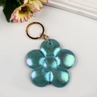 Key chain leather Flower MIX 8x8 cm