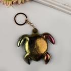 "Keychain leatherette ""Bug"" MIX color petrol 8,5x8 cm"