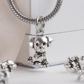 """Подвеска """"Собака"""", цвет серебро"""