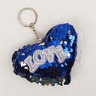 """Soft keychain """"Heart"""" glitter, MIX color"""