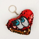 """Soft keychain """"Heart with eyes"""" glitter, MIX color"""