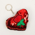 """Soft keychain """"Heart with rose"""" sequined, MIX color"""