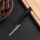 """Нож кухонный """"Полночь"""", лезвие 8,5 см"""