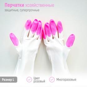 Super-tough protective gloves, PVC 70 g, size L