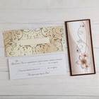 """Деревянная открытка-приглашение """"Универсальная"""" накладные элементы, цветок"""