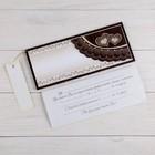 """Деревянная открытка-приглашение """"Универсальная"""" конгрев, накладной элемент, сердечки"""