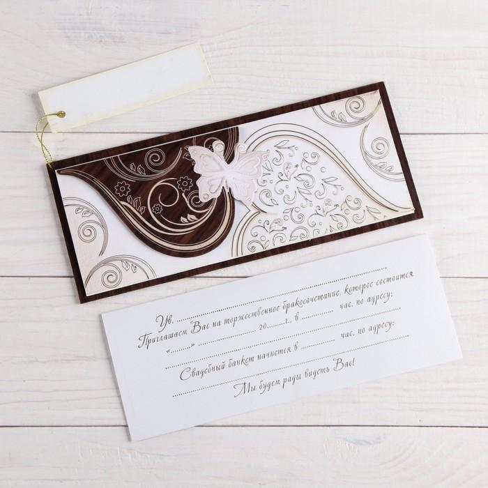 Приглашения открытки косгу