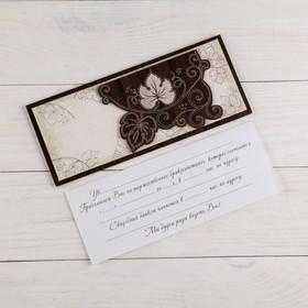 """Деревянная открытка-приглашение """"Свадебная"""" конгрев, накладной элемент, листы"""