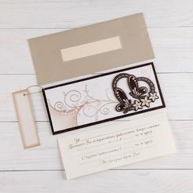 """Деревянная открытка-приглашение """"Свадебная"""" конгрев, накладной элемент, бабочки"""