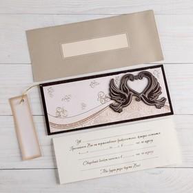 """Деревянная открытка-приглашение """"Свадебная"""" конгрев, накладной элемент, голуби"""