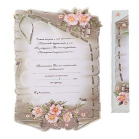 Wedding invitation letterpress, foil, felling, scroll in a box, flowers