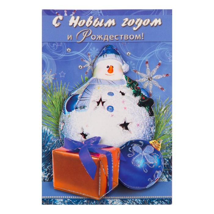 """Открытка """"С Новым Годом и Рождеством!"""" глиттер, накладные элементы, снеговик"""