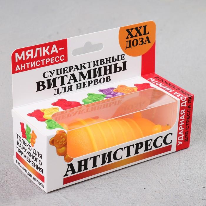 Мялка-антистресс ХХL «Для нервов»