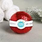 """Бурлящий шар """"Новогодний подарочек"""", с ароматом апельсина"""