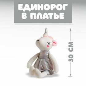 Мягкая игрушка «Единорог в платье», цвета МИКС