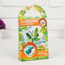 """Делаем бомбочки для ванн """"Дельфин"""" с ароматом зеленого чая С0705 Арома"""