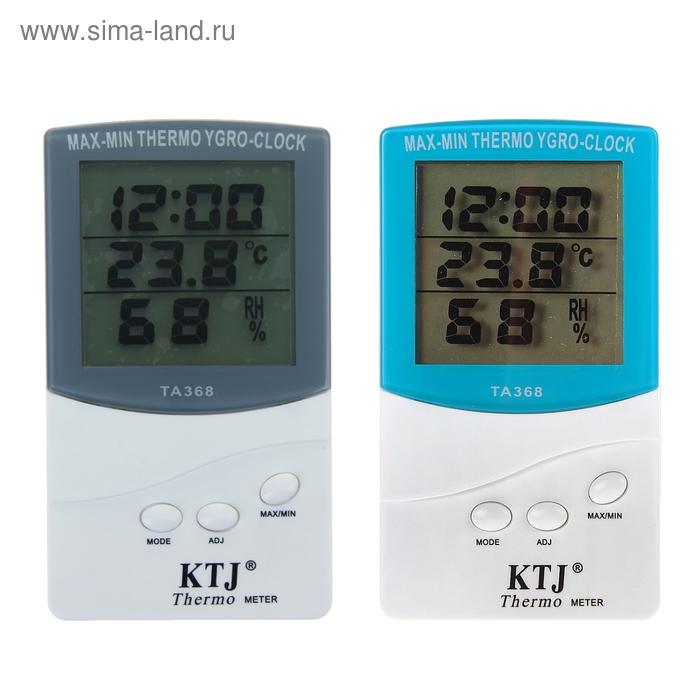 Термометр электронный c часами, на батарейках, пластик МИКС