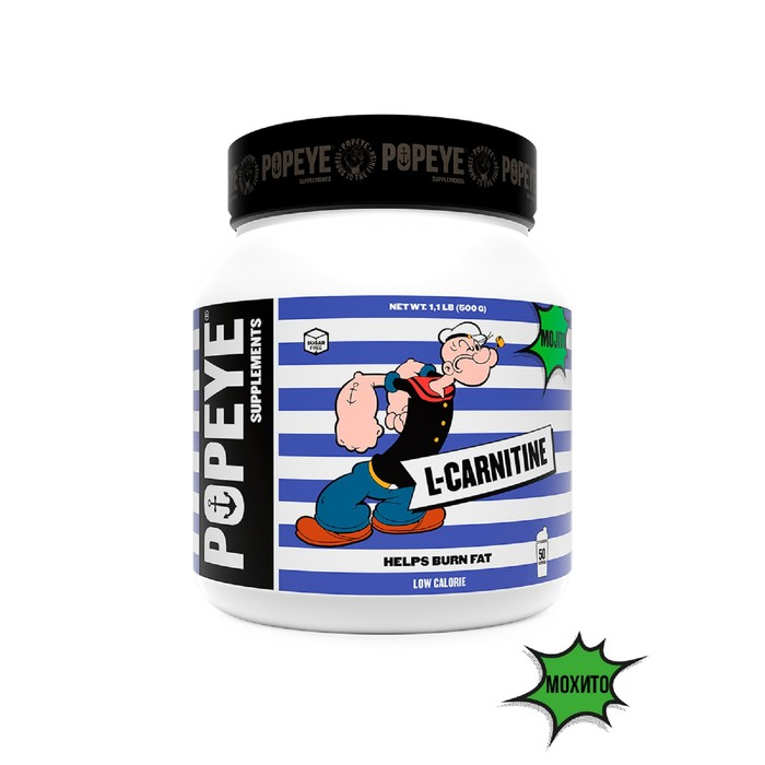 POPEYE Supplenments L-Carnitine, Jar 500g (Mojito)