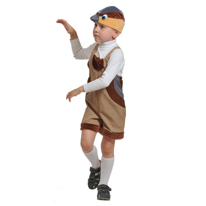 """Карнавальный костюм """"Воробей"""", плюш, комбинезон, маска, рост 92-122 см, 3-6 лет - фото 105521021"""