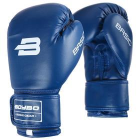 Перчатки боксёрские BoyBo Basic к/з, 4 OZ, цвет синий