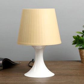 Настольная лампа 1340005 1хE14 15W бежевый d=19,5 высота 28см