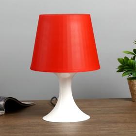 Настольная лампа 1340007 1хE14 15W бордовый d=19,5 высота 28см