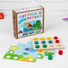 Игровой набор «Цветные пеньки»