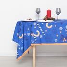 Скатерть «Волшебный миг», 145х220 см, габардин - фото 997631