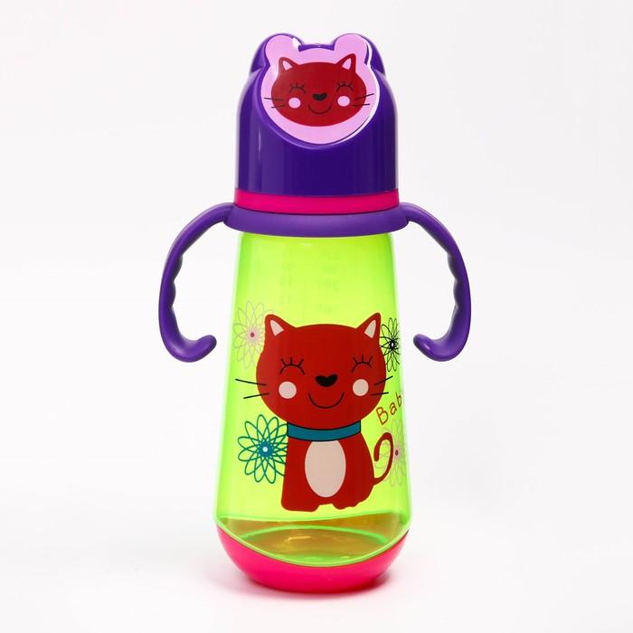 Бутылочка для кормления, 420 мл., широкое горло, цвет фиолетовый