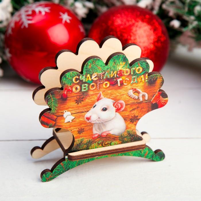 Салфетница «Крыска», счастливого года, 4×9,8×10,5 см