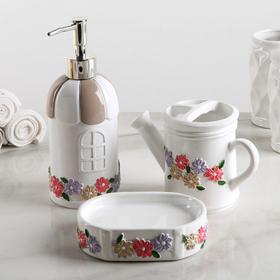 """Набор аксессуаров для ванной комнаты, 3 предмета """"Прованс"""""""