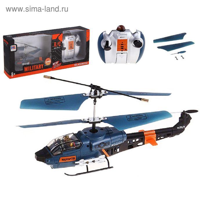 """Вертолет радиоуправляемый """"Армия"""" с гироскопом"""