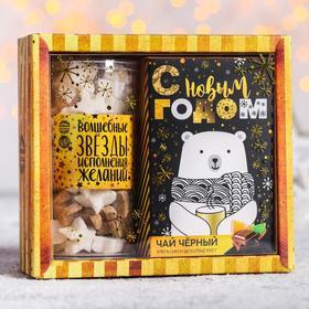 Подарочный набор «С Новым годом»: чай чёрный c ароматом апельсина и шоколада 100 г., сахар фигурный 130 г.