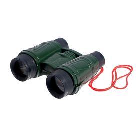 "Binoculars ""the Secret agent"""