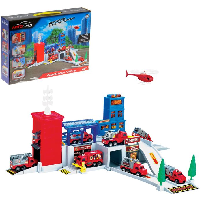 "Парковка ""Пожарная станция"", 3 машины, 1 вертолёт"