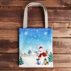 Сумочка для подарков «Снеговик у ёлки»