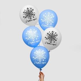 """Шар воздушный 12"""", «С Новым годом!», 25 шт. в Донецке"""