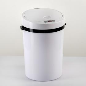Ведро для мусора сенсорное, 12 л, цвет белый