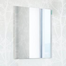 Зеркало Ингрид 60
