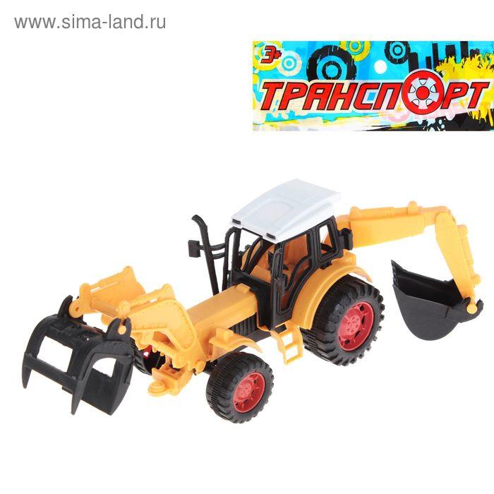 Трактор инерционный с ковшом, цвета МИКС