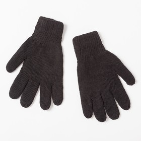 Перчатки двойные мужские Collorista, размер 26, цвет чёрный