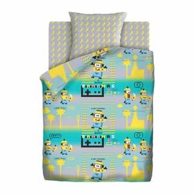 Детское постельное бельё 1,5 «Миньоны» Пиксели, 143х215, 150х214, 70х70см