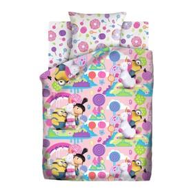 Детское постельное бельё 1,5 «Миньоны» Радужный мир, 143х215, 150х214, 70х70см
