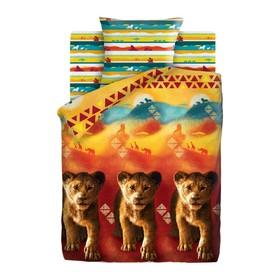 Детское постельное бельё 1,5 «Король Лев» Саванна, 143х215, 150х214, 70х70см