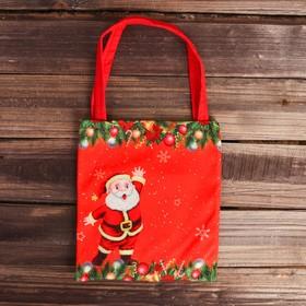 Сумочка для подарков «Привет от Деда Мороза»