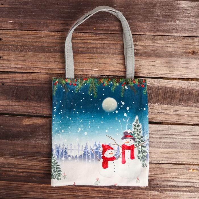 Сумочка для подарков «Зимняя ночь»