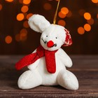 "Soft toy-suspension ""White mouse in cap and scarf"" MIX color"